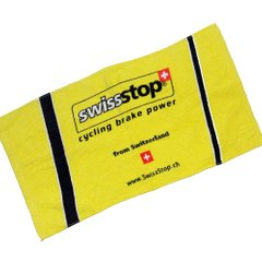 Полотенце SwissStop Compressed Towel, XS - 30 x 60см, Yellow (SWISS P100003788)